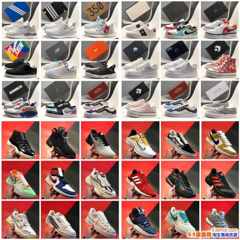 今年上新的潮鞋哪里买,悟空鞋业 代理潮鞋 莆田鞋怎么做代理