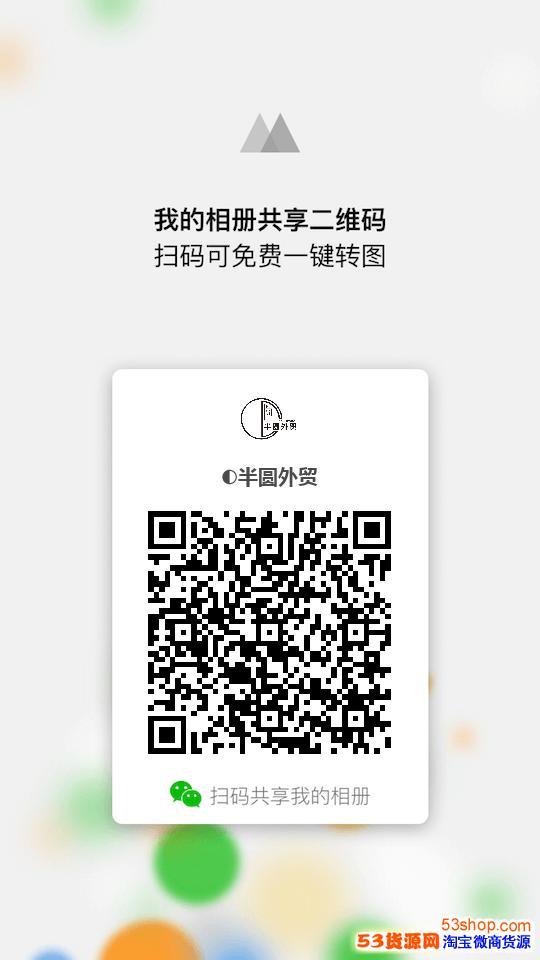 江苏常熟档口微信 潮牌货源微商货源网 一件代发 全国免费代理