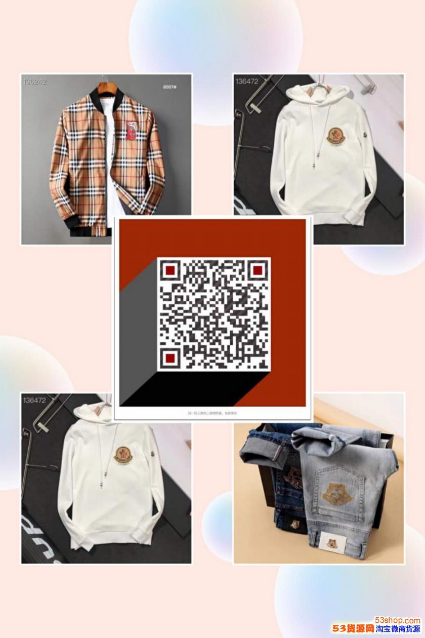 广州大牌包包皮具工厂招代理一手货源专供微商