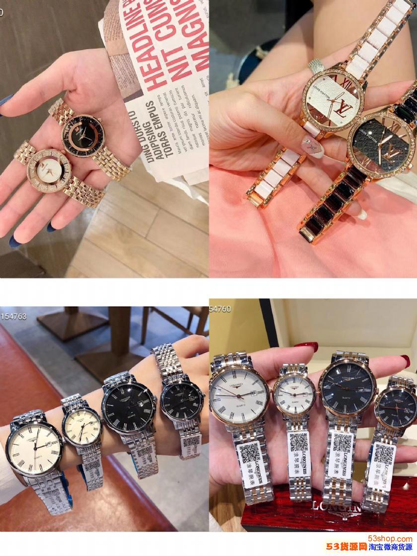 广州手表批发、零售 支持一件微商  厂家货源 高端名表