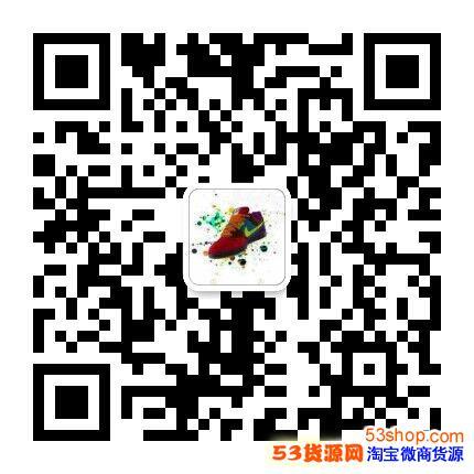 耐克阿迪乔丹AJ鞋服工厂 免费代理加微信:nikexie1155