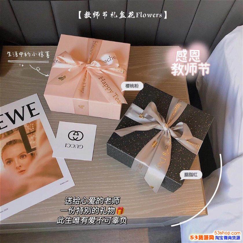 2020教师节礼品大全,*独特唯一的教师节礼盒装礼品,不贵高雅实用