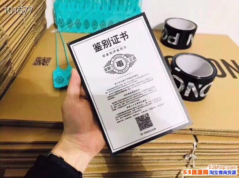 莆田鞋工厂货源AJ乔丹耐克阿迪椰子纯原机率过验专供货源免费招代理