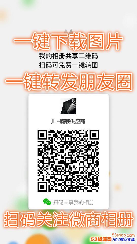 高档品牌手表厂家 广州站西路钟表城厂商免费诚招代理 一件代发