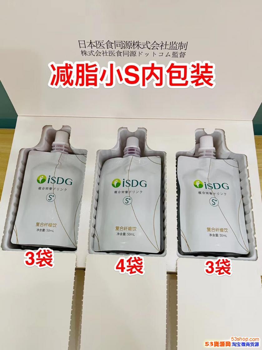 为什么要选择50ML的isDG复合纤维果饮?