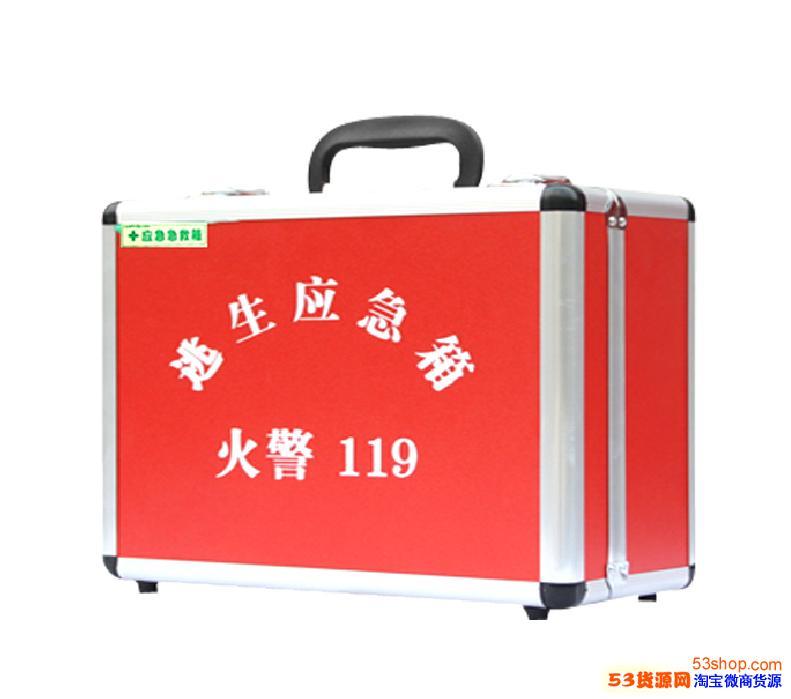 应急箱(蓝夫LF-12502)家庭酒店火灾逃生急救箱