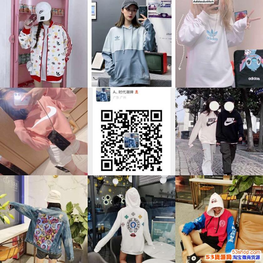 广州潮服一手货源 诚招代理、可一件代发 每日新款上新