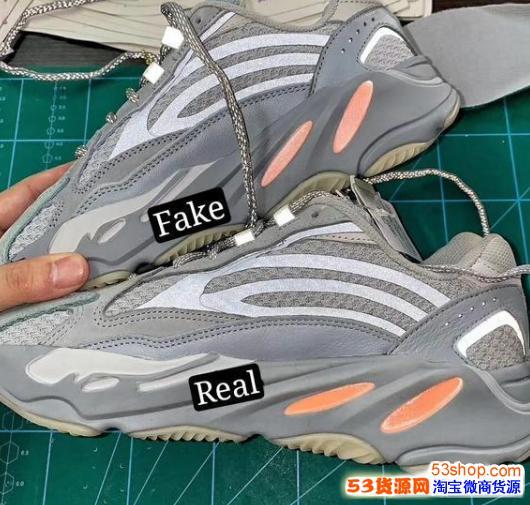 yeezy700-莆田鞋椰子700V2纯原-椰子700纯原V正品