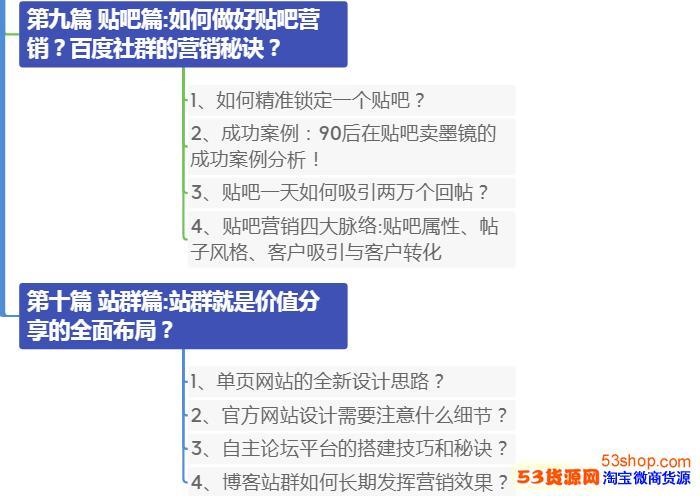 上海申花太赫兹能量鞋官网是哪个呢?网上有攻击申花鞋是真的吗?
