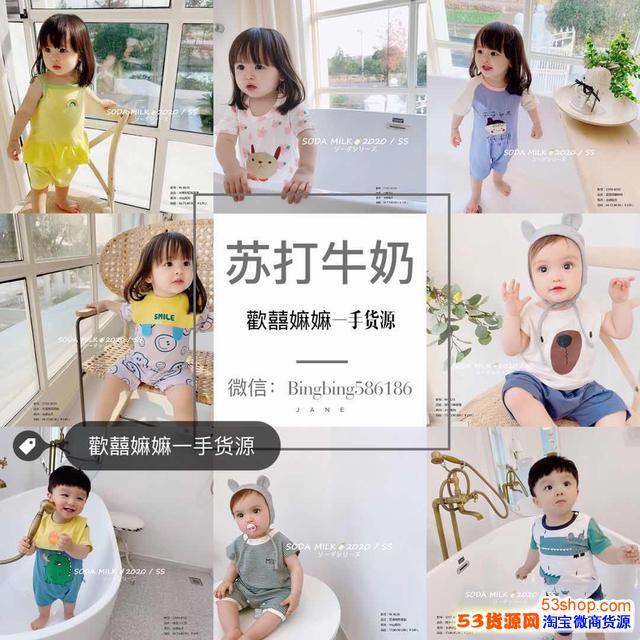 母婴厂家网站一件代发,做微商重要的便是货源与客源
