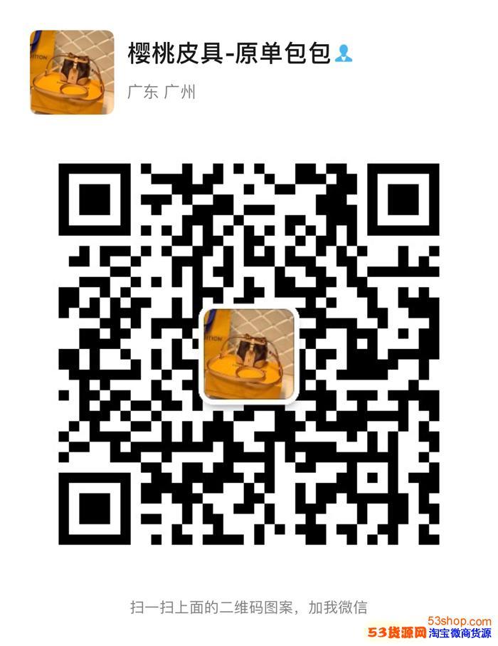 香港高端包包著�计饭こ�尾单代购级货源  诚招微商代理全球一件代发