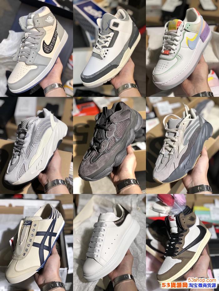 耐克运动鞋微信代理商厂家直销全国免费招收代理 莆田鞋供货一件代发