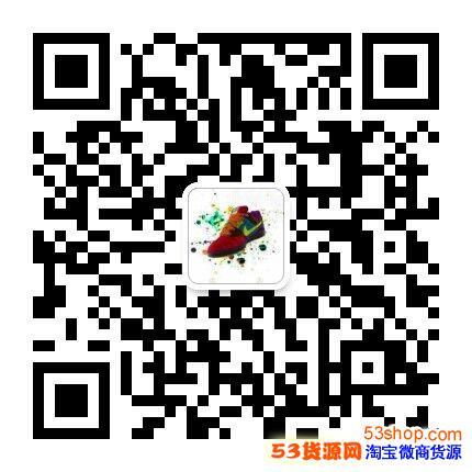 耐克阿迪乔丹彪马鞋服工厂 免费代理加微信:nikexie1122