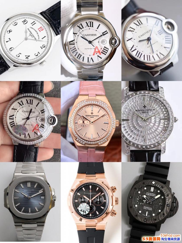 广州高档名牌手表货源 一件代发货源 全国货到付款