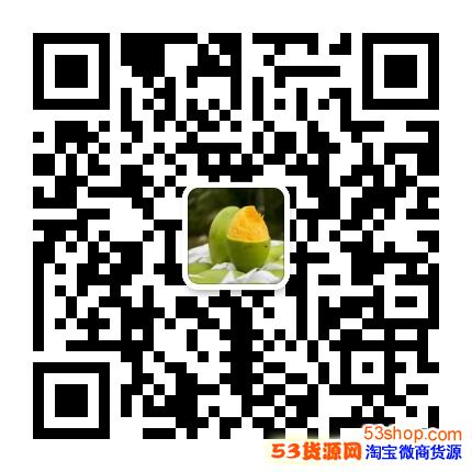 浦江红心猕猴桃水果微商货源 徐香猕猴桃货源微商电商