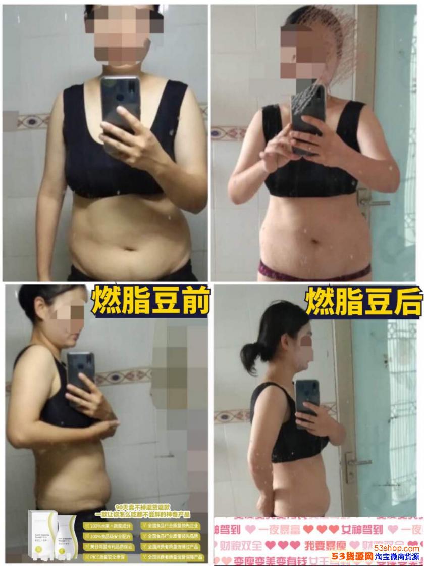 燃脂豆减脂效果怎么样?一个疗程可以瘦多少斤?