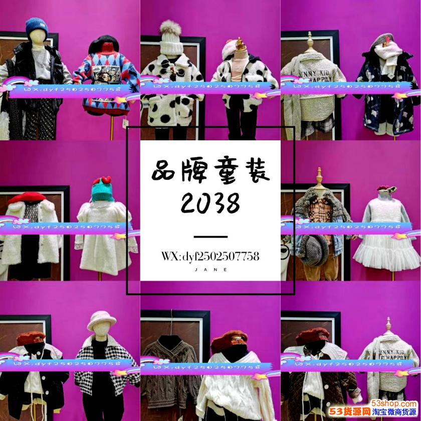 时尚韩版女装童装哪里可以拿货便宜好看的呢?