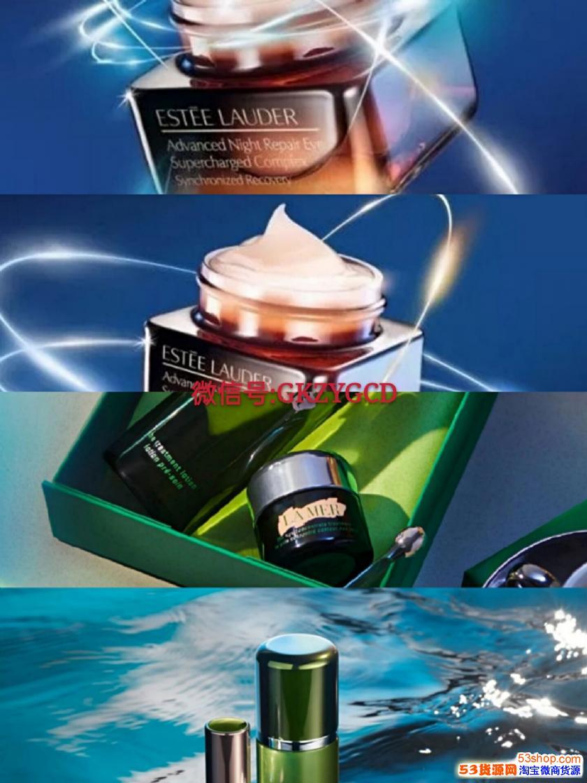 厂家品牌化妆品批发代理货源一手  爆款化妆品代理怎么找