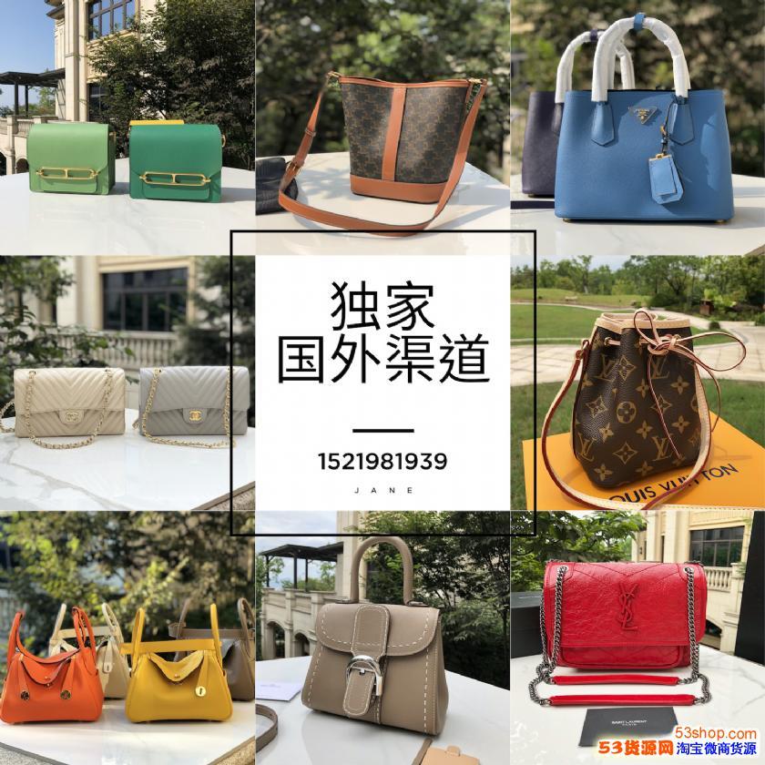 国外渠道奢侈品包包鞋衣配饰腕表 原厂渠道 外贸代工厂 一手货源
