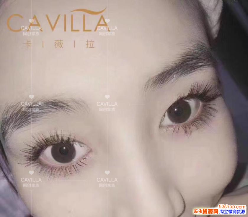 卡维拉cavilla睫毛增长液的正确使用方法,多少钱做代理
