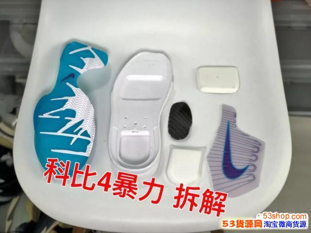 微信号kobe4纯原拆解,莆田篮球鞋科比4纯原战靴质感,支持到付