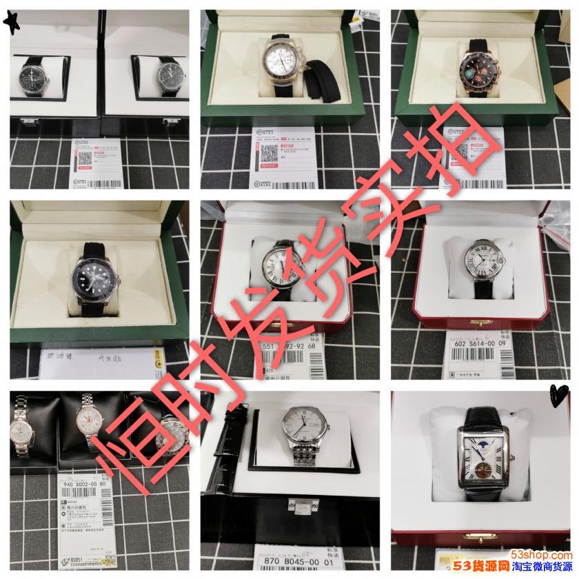 微商手表代理货源网_微商厂家一手手表货源招代理