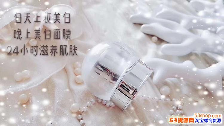 董欣珍珠贵妇膏 正品 无添加 珍珠粉入料 美白淡斑提亮肤色