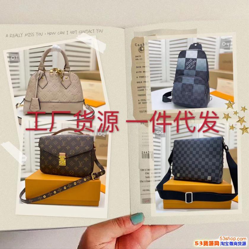 广州高档著偧品包包货源 工厂直批 原版真皮男女包一手货源一件代发