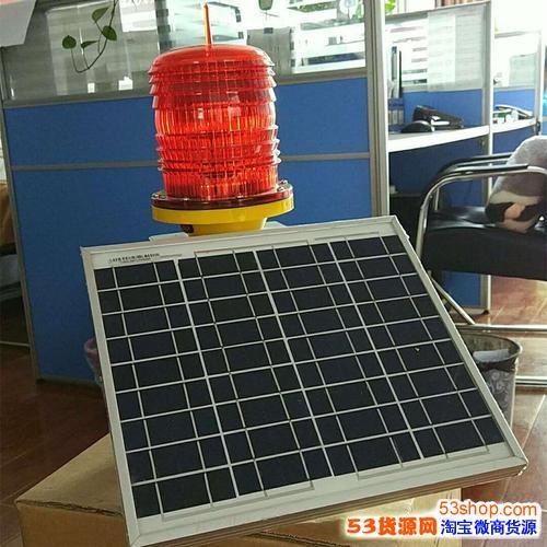 广州晶天太阳能信号灯发电板太阳能电池组件