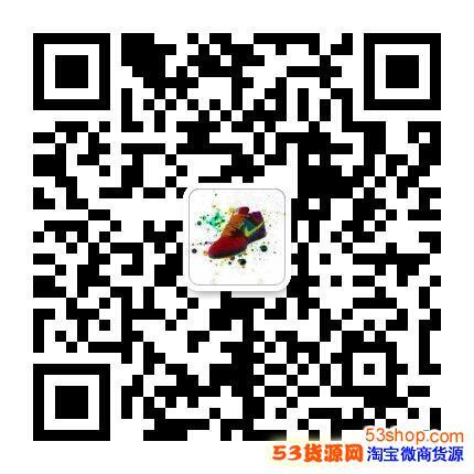 耐克阿迪乔丹AJ鞋服工厂 免费代理加微信:acx11033