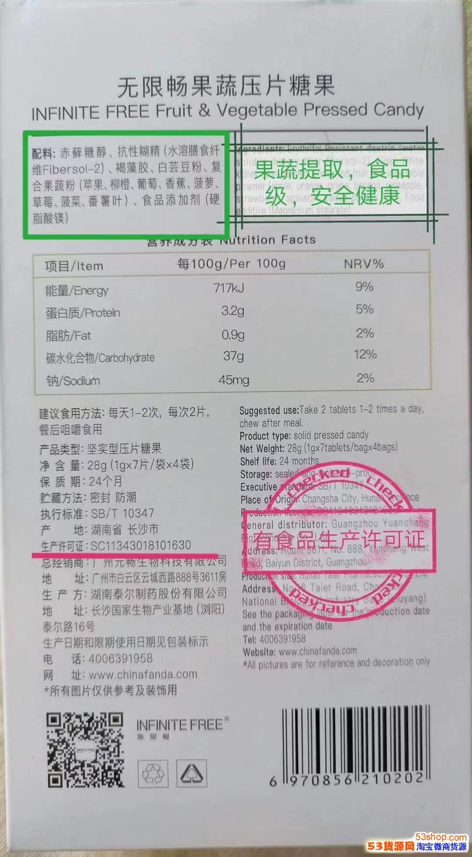 无限畅燃脂豆有活动吗?*低价格是多少?