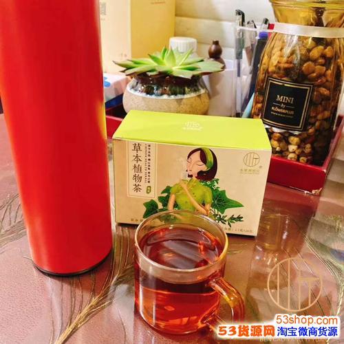 养怡元草本植物茶怎么代理拿货多少钱