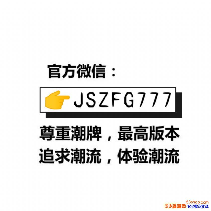 莆田金手指S2纯原AJ1AJ11
