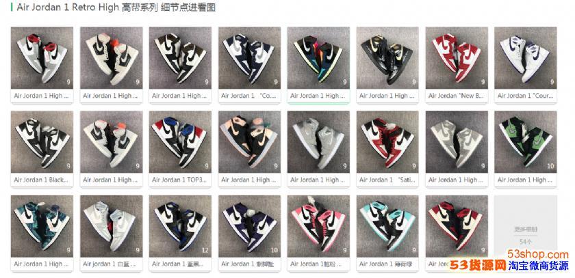 莆田工厂高品质乔丹运动鞋