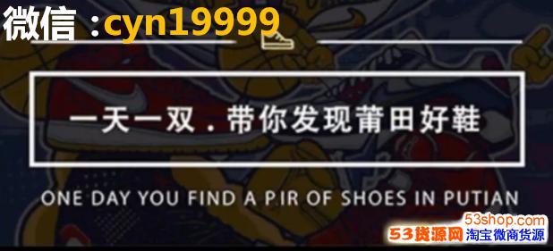 莆田鞋纯原椰子700V3-yeezy700脚感 -椰子700真假
