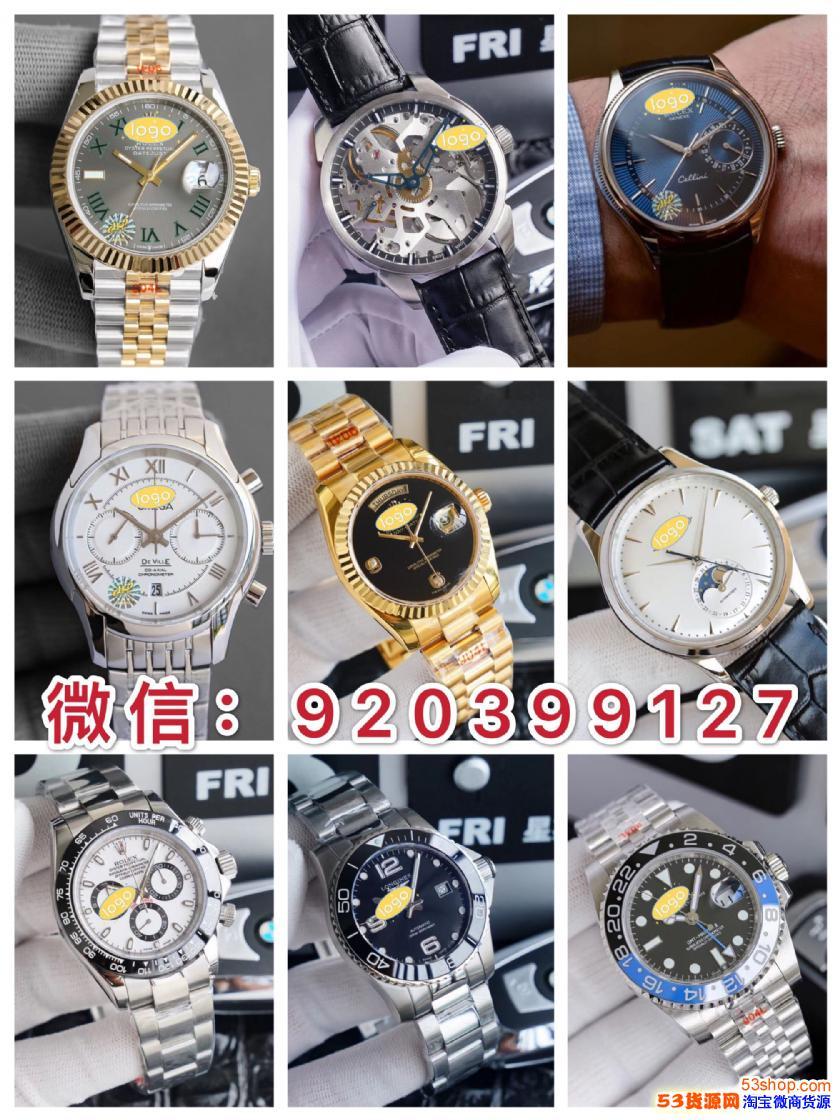 《11年诚信》站西手表批发 手表工厂直销 包邮送盒 无中间差价