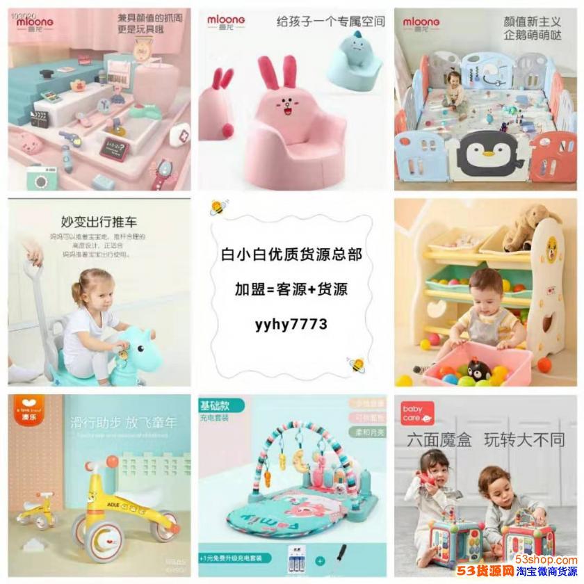 母婴用品微商*牛团队,现在代理母婴用品好做吗
