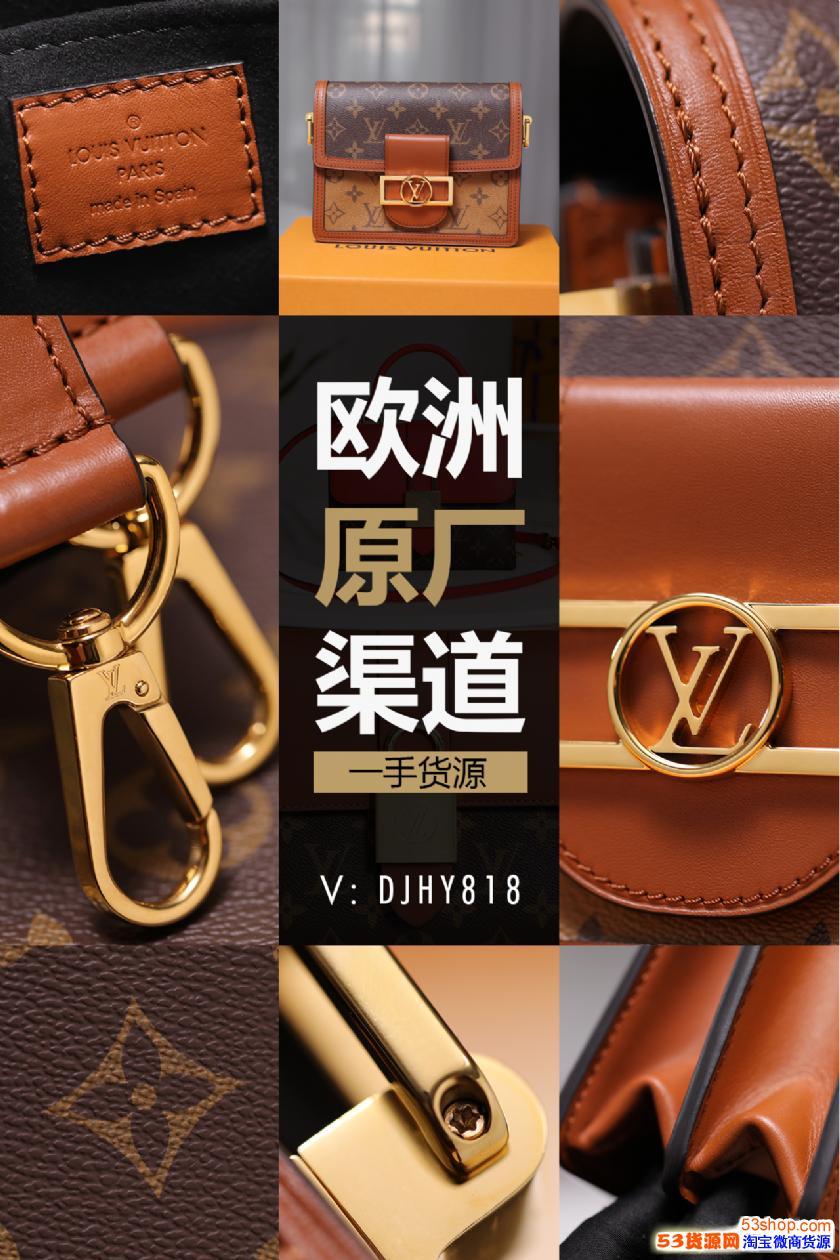 * Onthego购物袋、 Dauphine达芙妮、锁头包