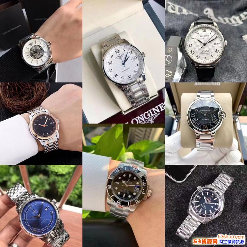 欢迎来比价全网低价不零售工厂直销高端品质名牌手表直销支持货到付款