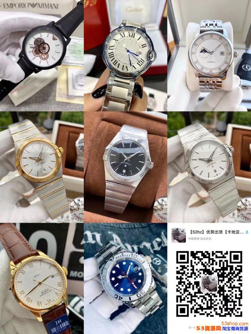 工厂直销手表货源批发商石英表机械表情侣表 一件起批发价格销