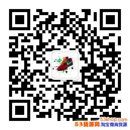 耐克阿迪乔丹高端纯原莆田鞋厂 免费代理加微信:aca66066