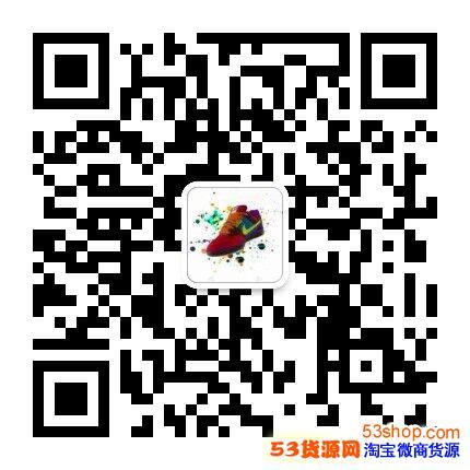 耐克阿迪乔丹彪马鞋服工厂 免费代理加微信:ace99099