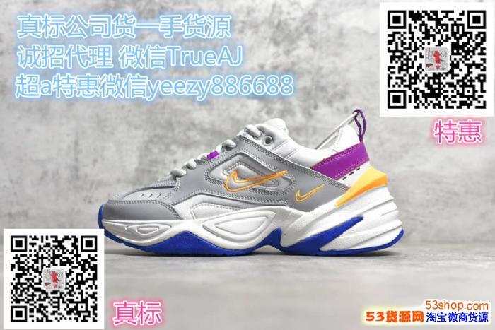 #H12#【公司级阿迪耐克】专柜品质 潮鞋一手货源 免费代理一件