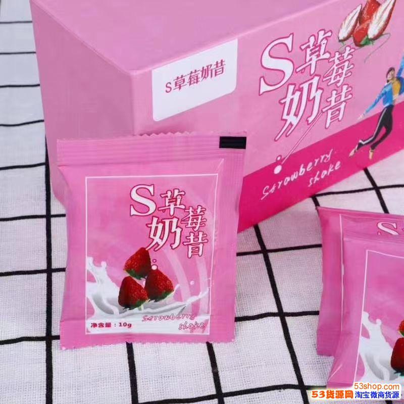S草莓奶昔加��款新品上市