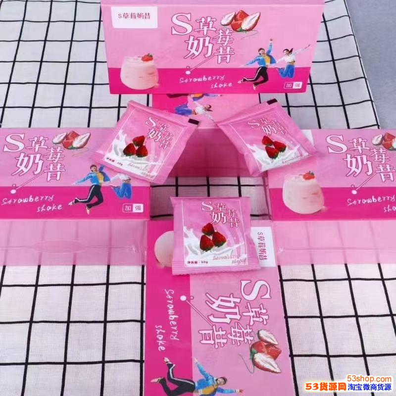 S草莓奶昔代理�r格表