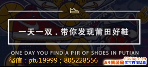 2021莆田鞋椰子350水洗丹宁=纯原椰子350脚感-莆田货源网