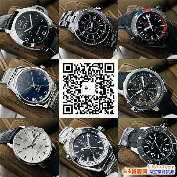 n�Skw�Sv6�Sjf�Szf�S手表,工�S一手�源支持一件代�l