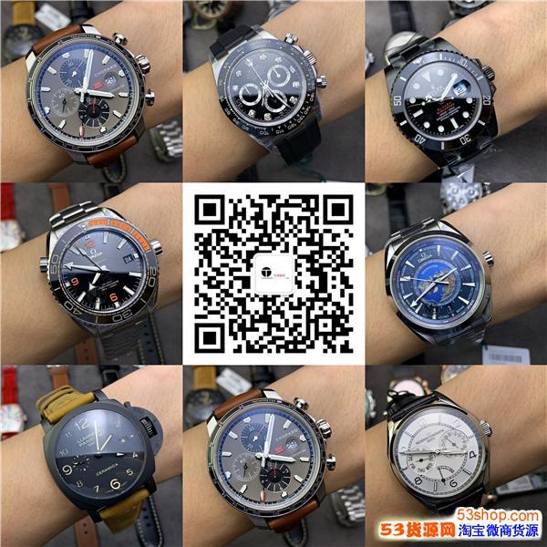 哪里有批�l零售高端手表 品牌手表�源免�M�\招代理 一件代�l