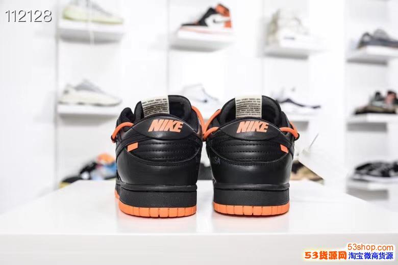 莆田鞋dunkSB黑��子真假�Ρ� �原NikeSB系列招代理