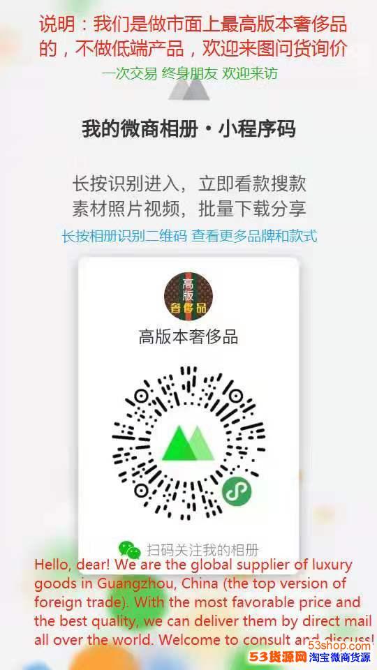 广州原 单奢侈品包包工厂直销,品质媲美专柜,一件代发,支持退换!
